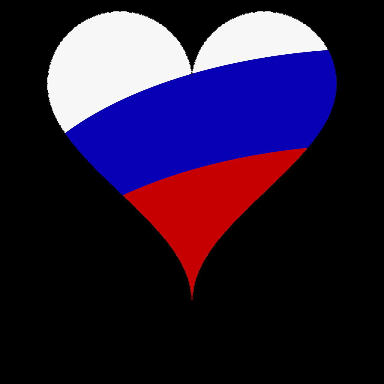 Сердечко картинки о россии