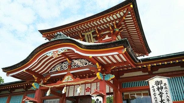 山口, 防府天満宮, 神社