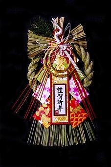 正月, 日本, 飾り, しめ飾り, 和風, 縁起, 伝統, 新年