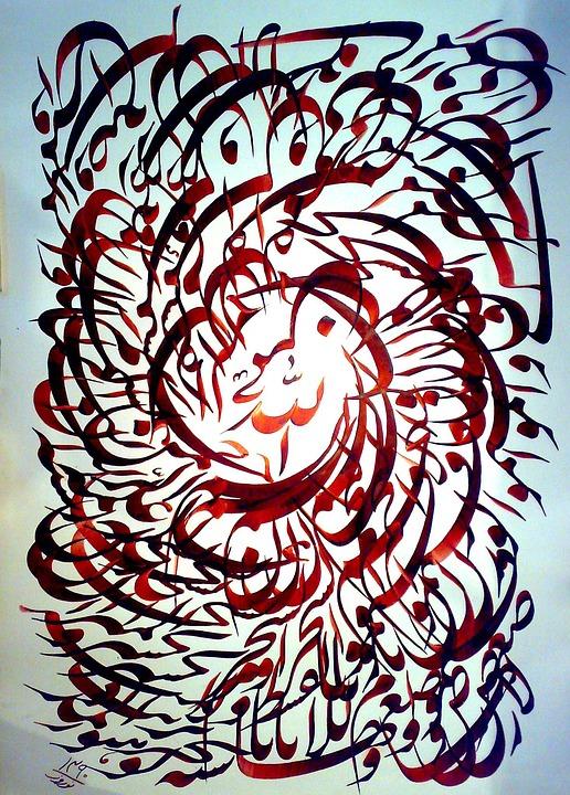 Calligraphy Iran Siahmashgh - Free image on Pixabay