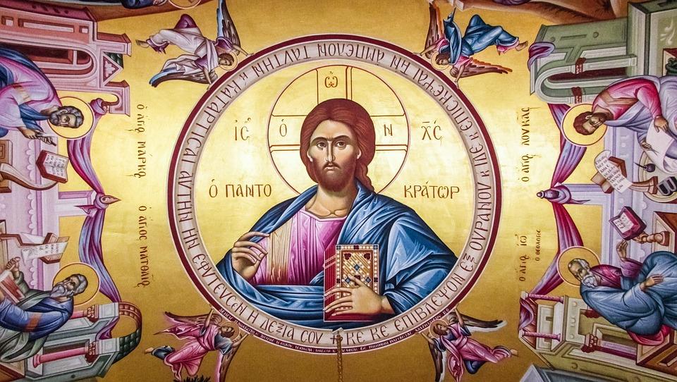 Pantocrator, Jesucristo, Angels, Evangelistas