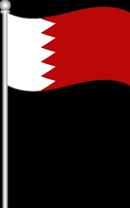 Bahrain Flag Clipart