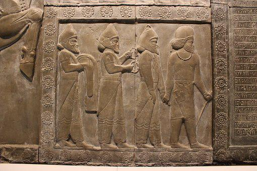 Asiria Mesopotamia Babilonia Antigüedad An