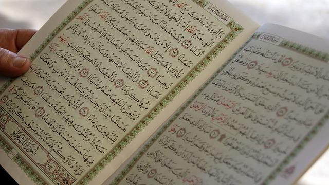 Allah, Tangan, Islam, Mohammed, Nabi, Agama