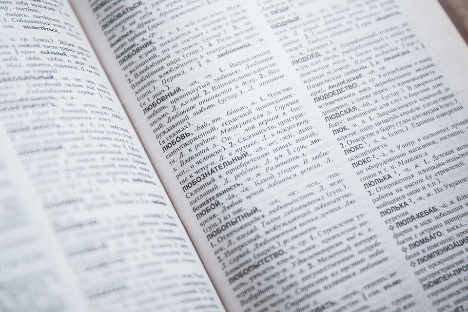 The canons of the bible essay