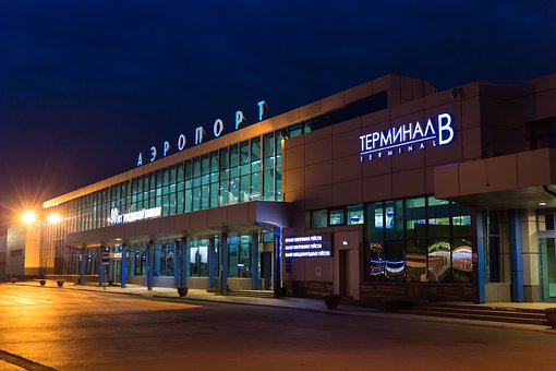 Airport, Omsk, Siberia, Russia, Tourism