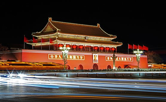 Ancient, Architecture, Beijing, Building