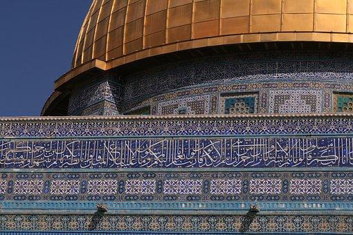 Dôme, Dôme Du Rocher, Jérusalem