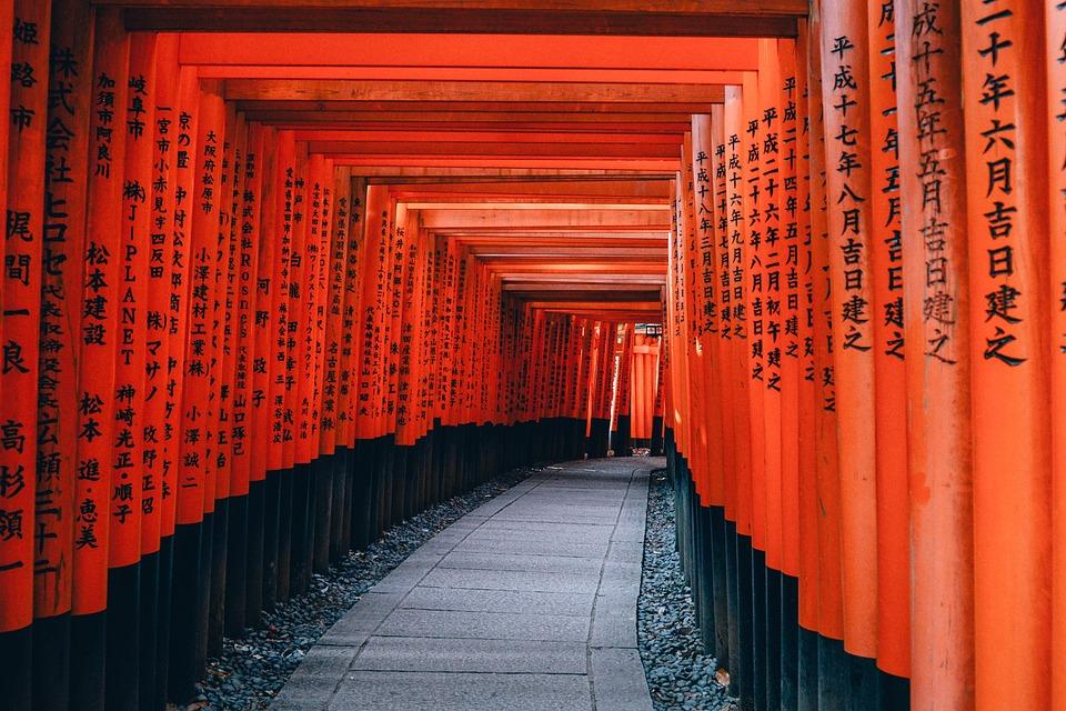 アーキテクチャ, 日本, 京都, パス, 神道, 寺, 赤, 廊下, アーチ