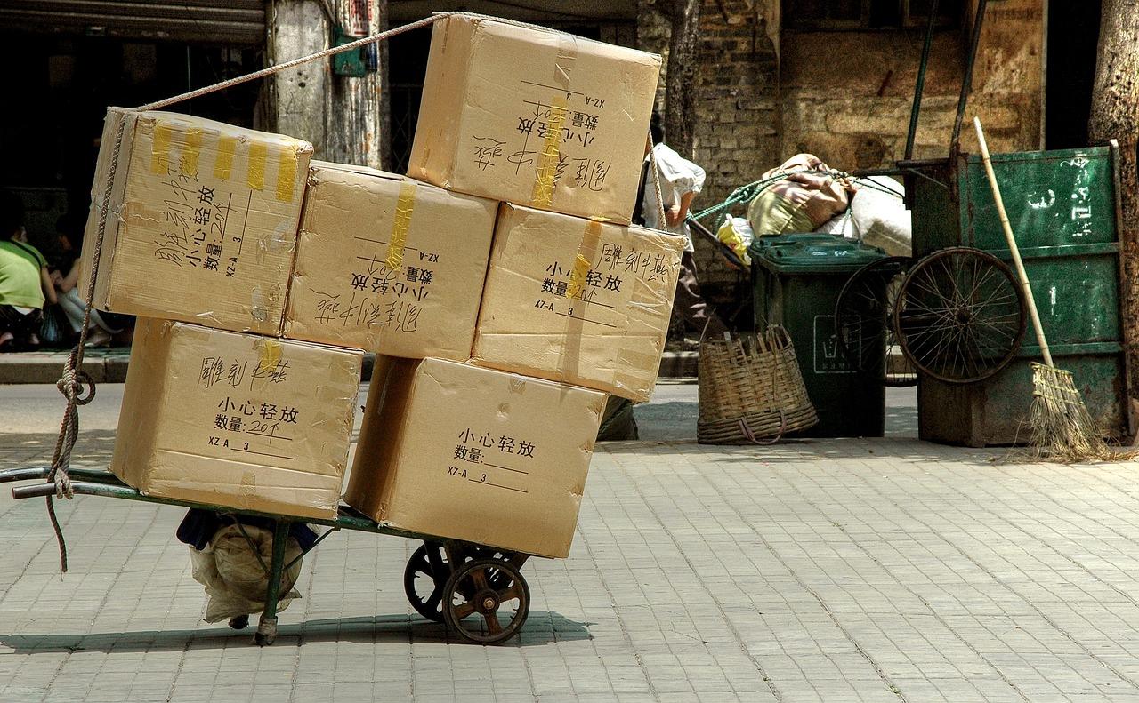 南京包装厂 纸盒包装厂 礼品盒设计制作首选南... -化妆品包装盒