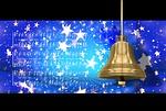 christmas, bell