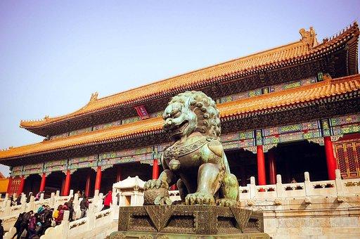 El Palacio de la Suprema Armonía, Ciudad Prohibida, Pekín, China