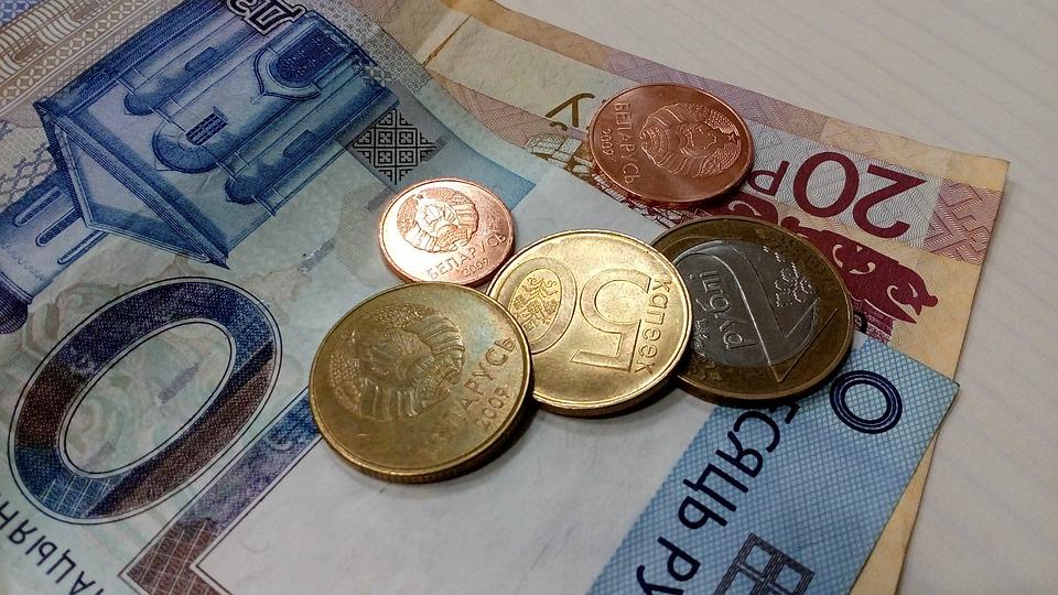 Белорусы были миллионерами