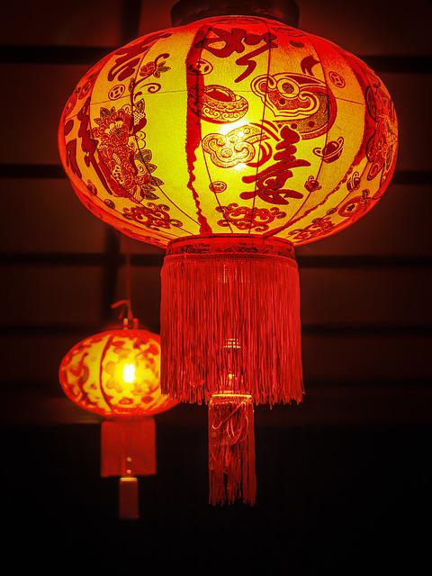 Free Photo Chinese New Year Lantern Night Free Image