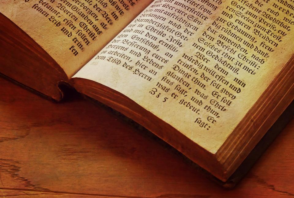 論語の名言集・ビジネスに使える論語名言・孔子の名言