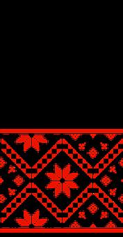 Bulgarian, Folk Art, Folk, Art