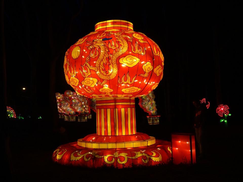 Giant Chinese Lantern, Festival Of Lights, Dandenong