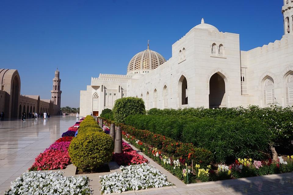 Muscat, Oman, Garden, Architecture, Arab, Islamic