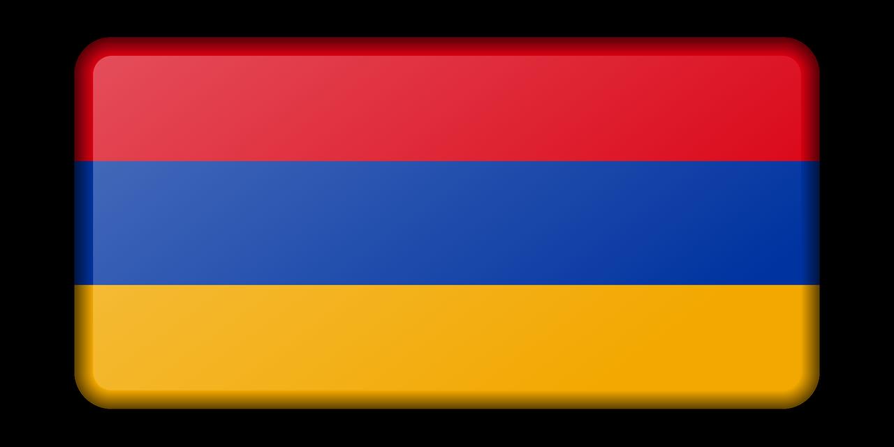 Армения картинка без фона
