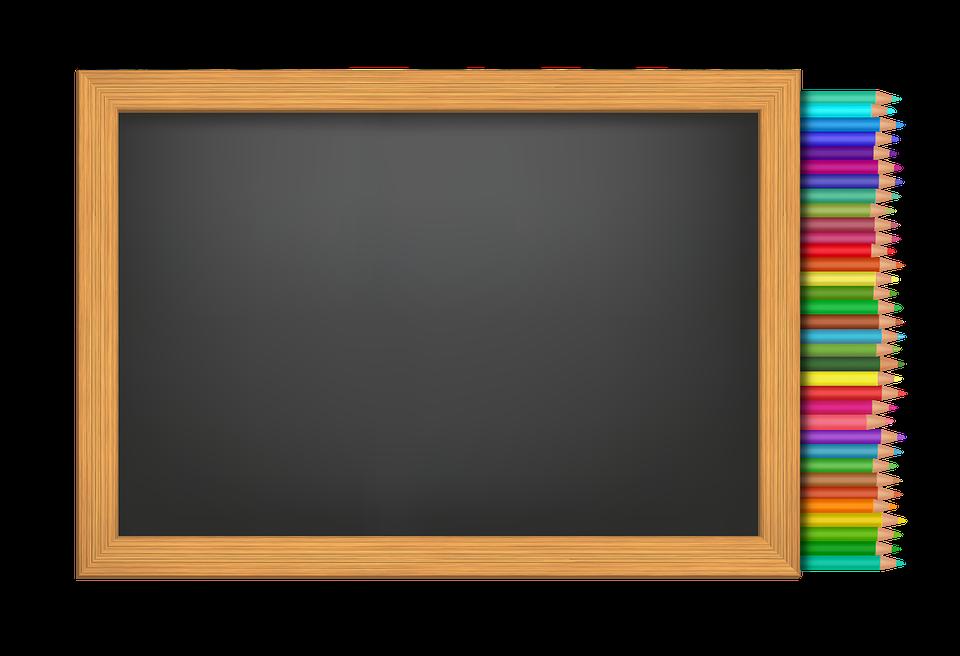 Масив, Училище, Науката, Образование, Уроци, Чертеж
