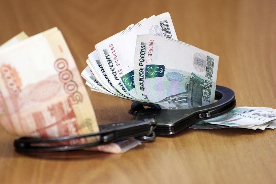 Картинки по запросу деньги в наручниках