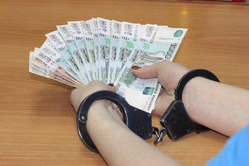 Esposas, Dinero, Corrupción, Economía