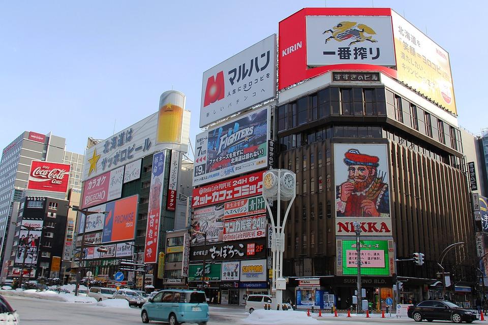 市, ショッピング, モール, 冬, 建物, ショップ, カラフルです, 雪, 美しい, 朝, 徒歩, 風