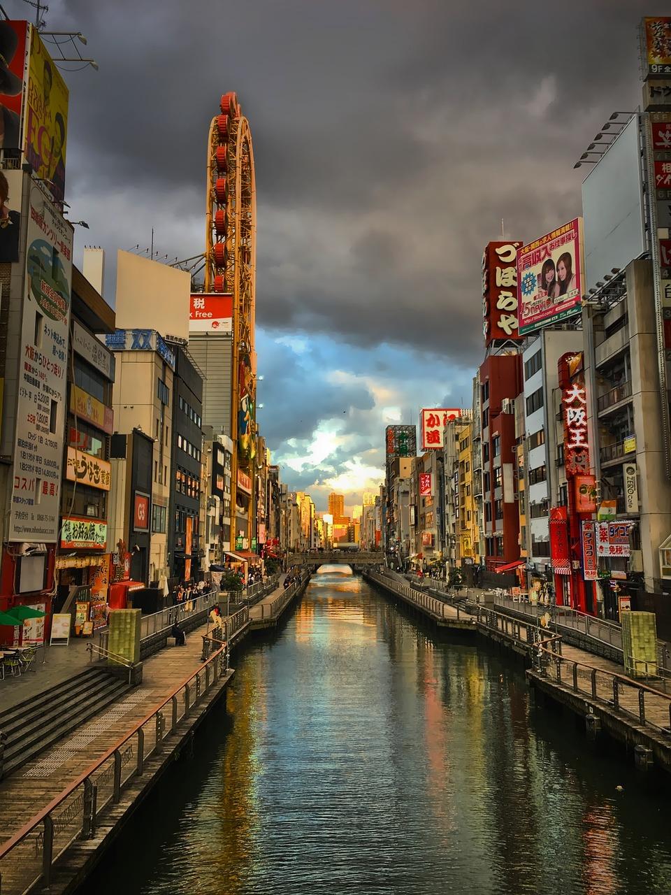 Japan 2077172 1280