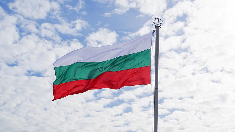 A może Bułgaria?
