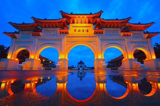 台北、台湾, 都市景観, 反射, 自由な場所空港, 鄭鄭年齢ホールを読む