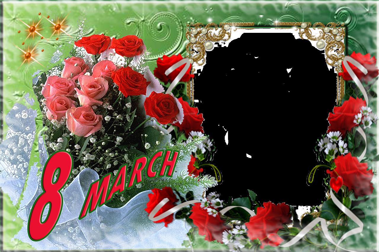 Шаблон открыток с 8 мартом