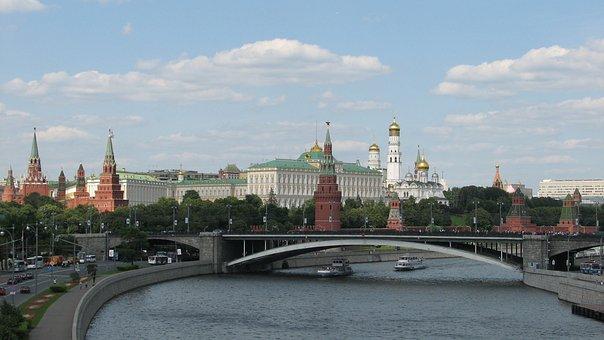 Россия, Москва, Кремль, Панорама, Вид