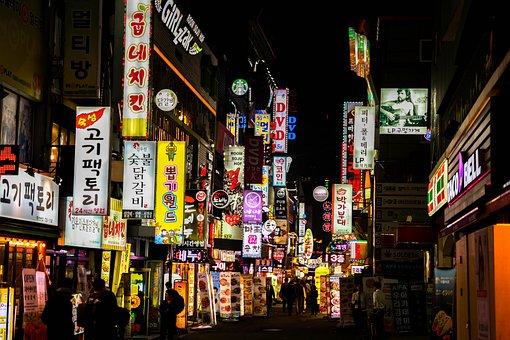泊まる, 韓国, 鍾路, 看板, 照明, 韓国の夜, ソウル, 夜, 夕方