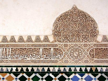 Alhambra, Patio, Granada, España