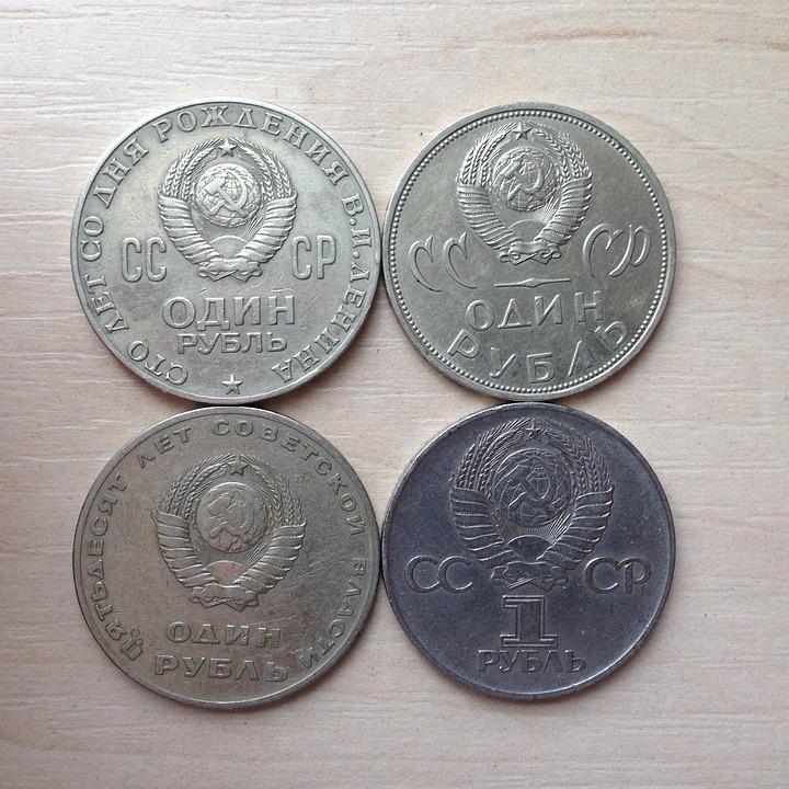 Рубль. Этапы становления