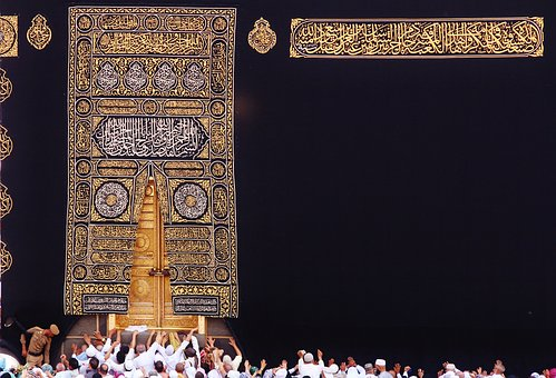 House Of Allah Mecca Mosque Muslim