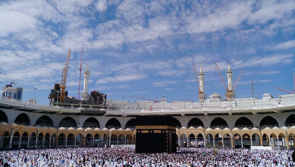 Kaba, Kaaba, Love, Baytullah, Baitullah, Mokkah