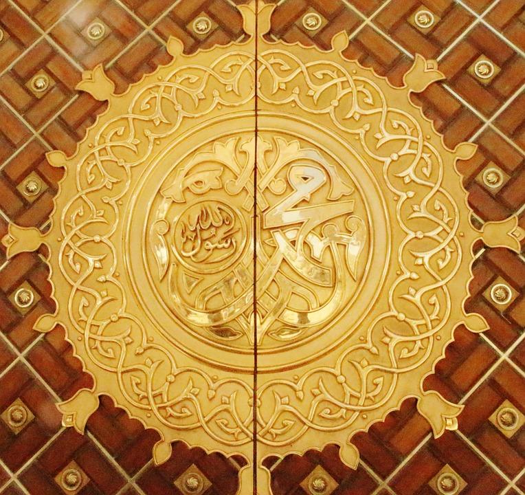muhammad prophet madinah free photo on pixabay