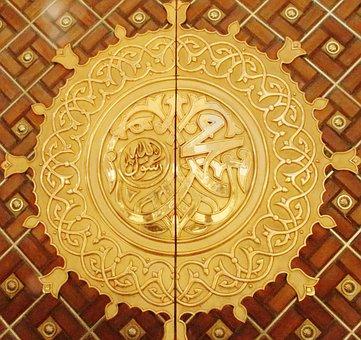 Muhammad, Nabi, Madinah, Kota, Mohammed