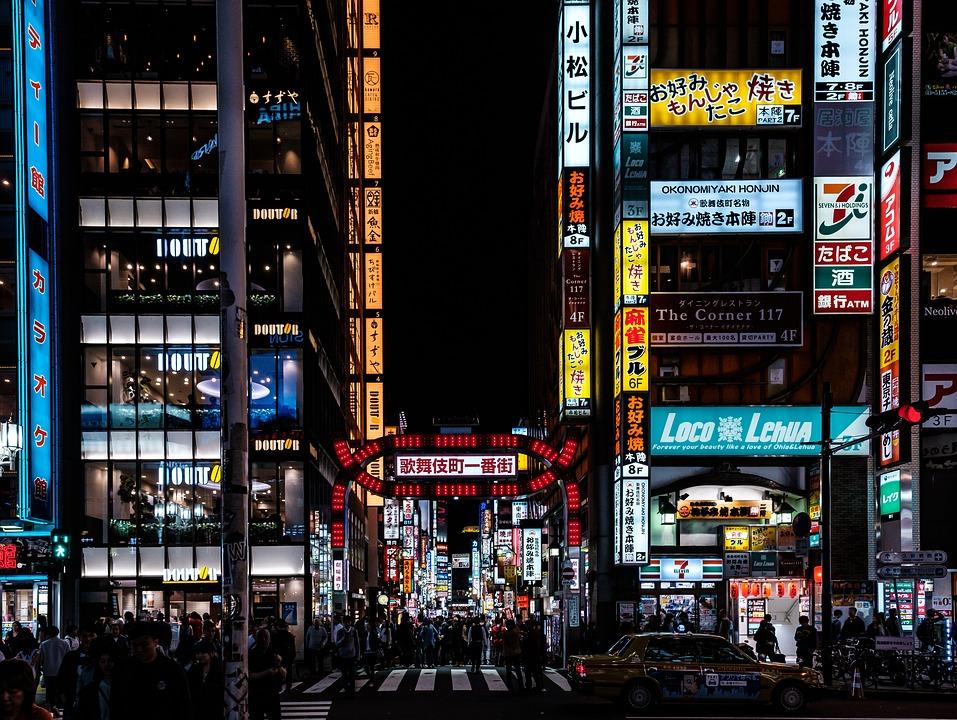 Shinjuku Kabukicho Japan Free Photo On Pixabay