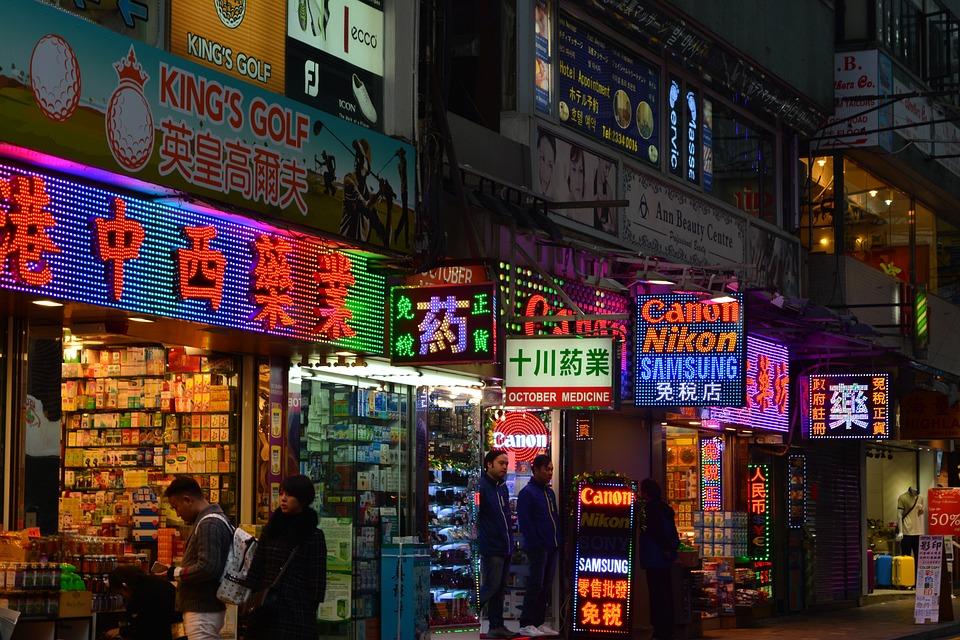 Hong Kong, Hongkong, Asia, City, Travel, Modern, Urban