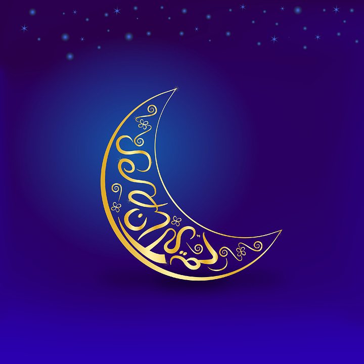 Ramadan Islamic Art Muslim - Free vector graphic on Pixabay