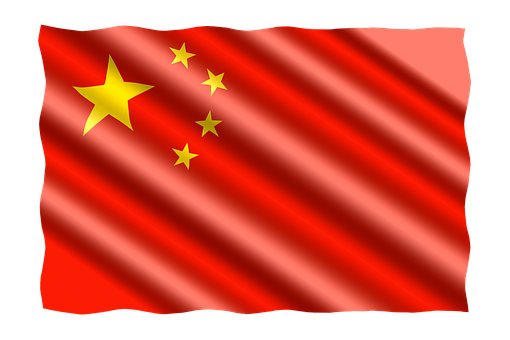china flag free pictures on pixabay. Black Bedroom Furniture Sets. Home Design Ideas
