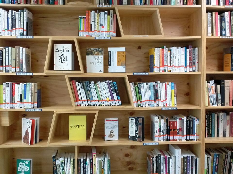 책장, 한국, 도서관, 책