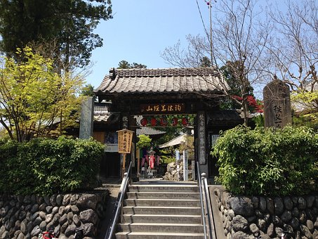 Temple, Chichibu, 四萬部寺