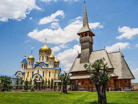 Tamassos Bishop, Romanian Church, Wooden