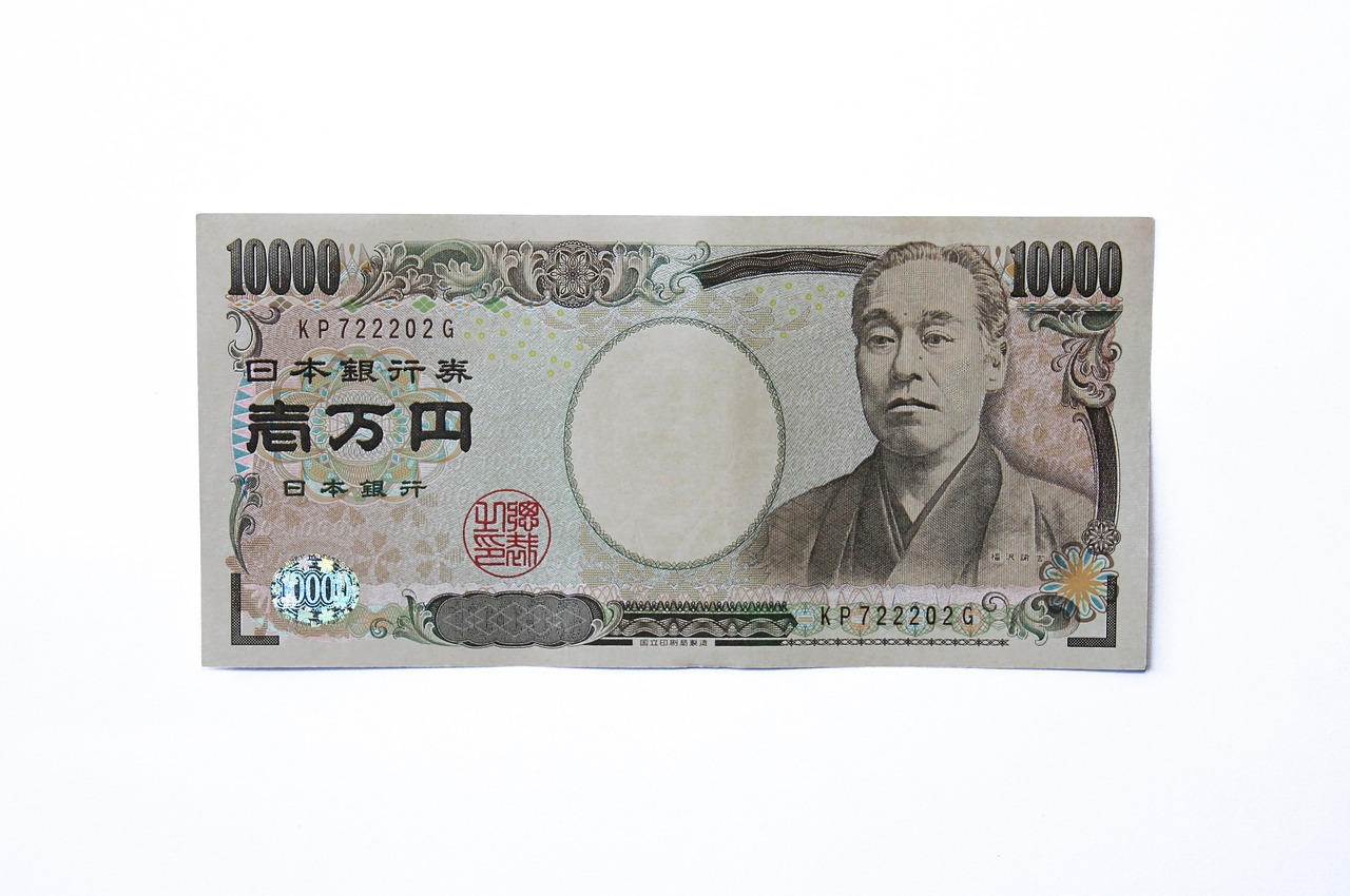 Pictures of the money of japan — img 10