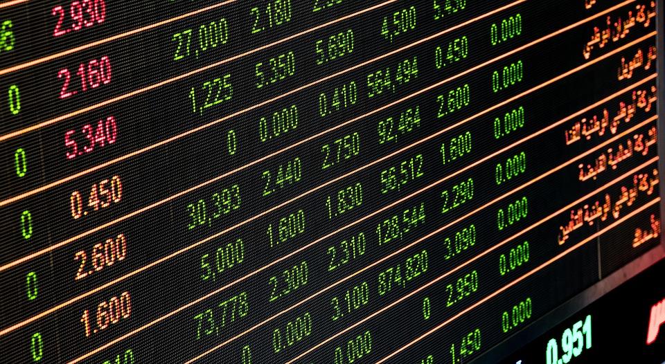 株式, 取引, 金融, ファイナンス, ビジネス, データ, 投資, 市場, お金, Exchange, 貿易