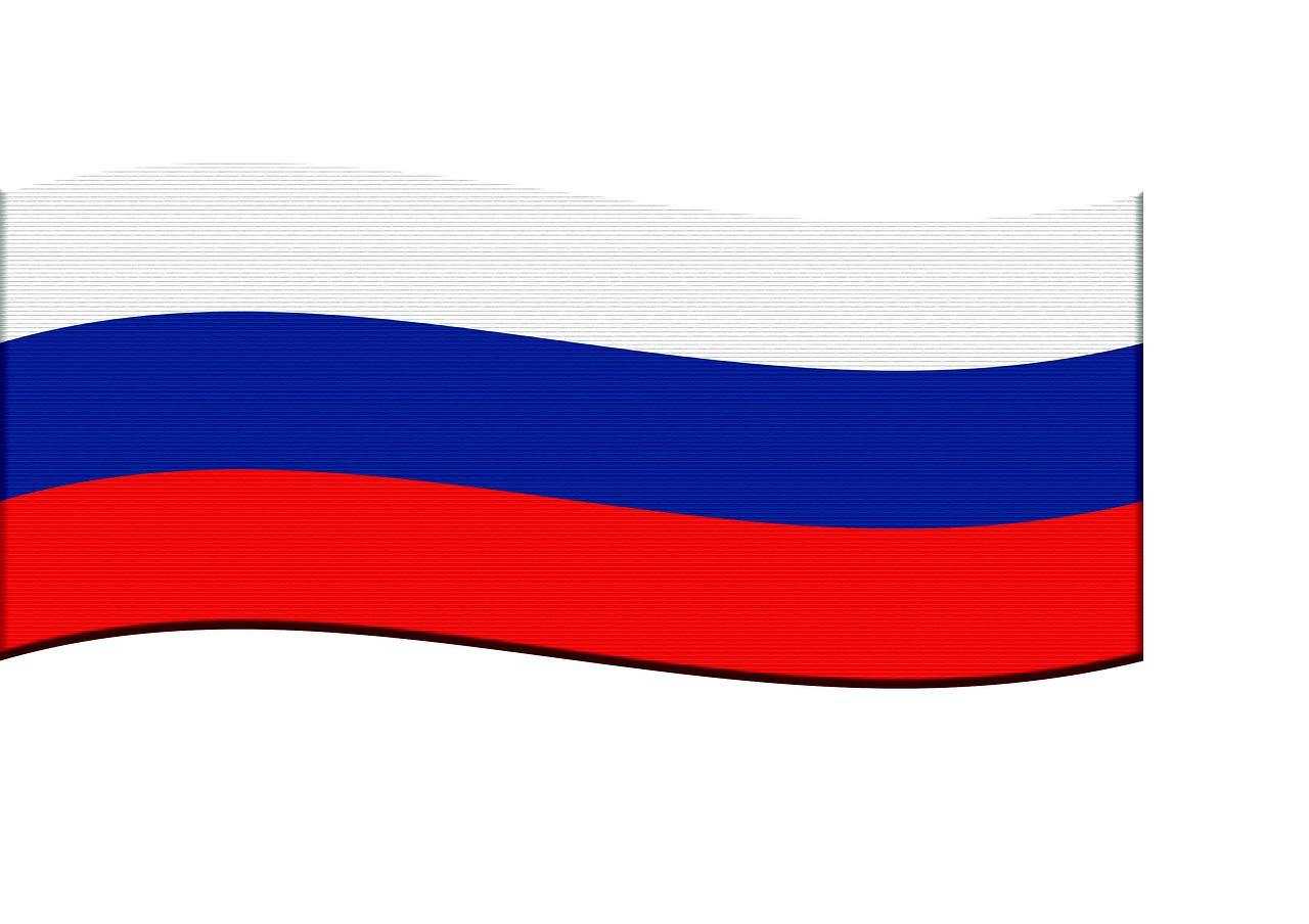 российский триколор картинки военнослужащие вермахта