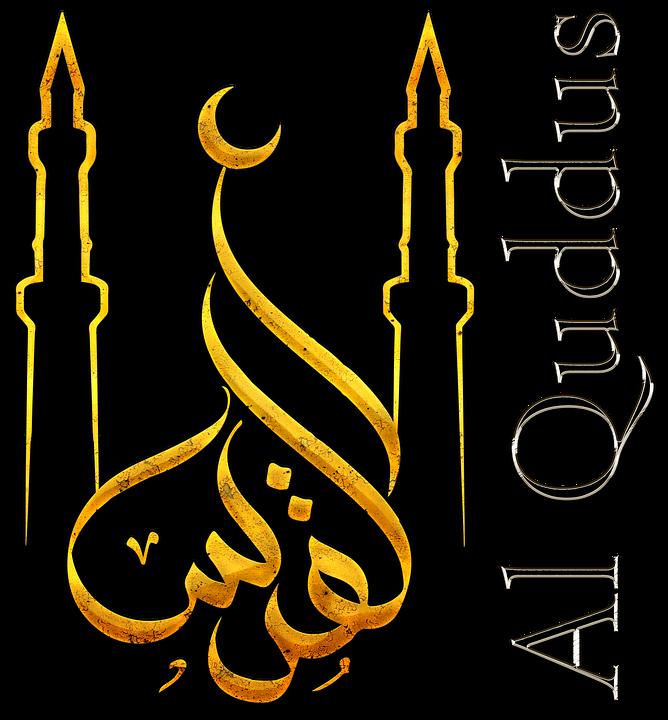 5300 Ide Desain Logo Arab Gratis Terbaik Untuk Di Contoh